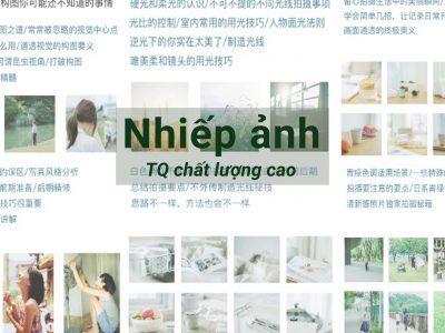 Lớp học nhiếp ảnh Trung Quốc chất lượng cao